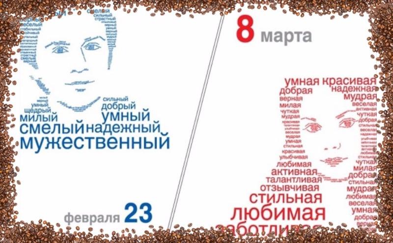 Праздники в Приднестровье